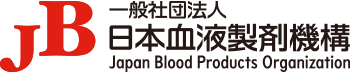 Japan Blood Products Organization
